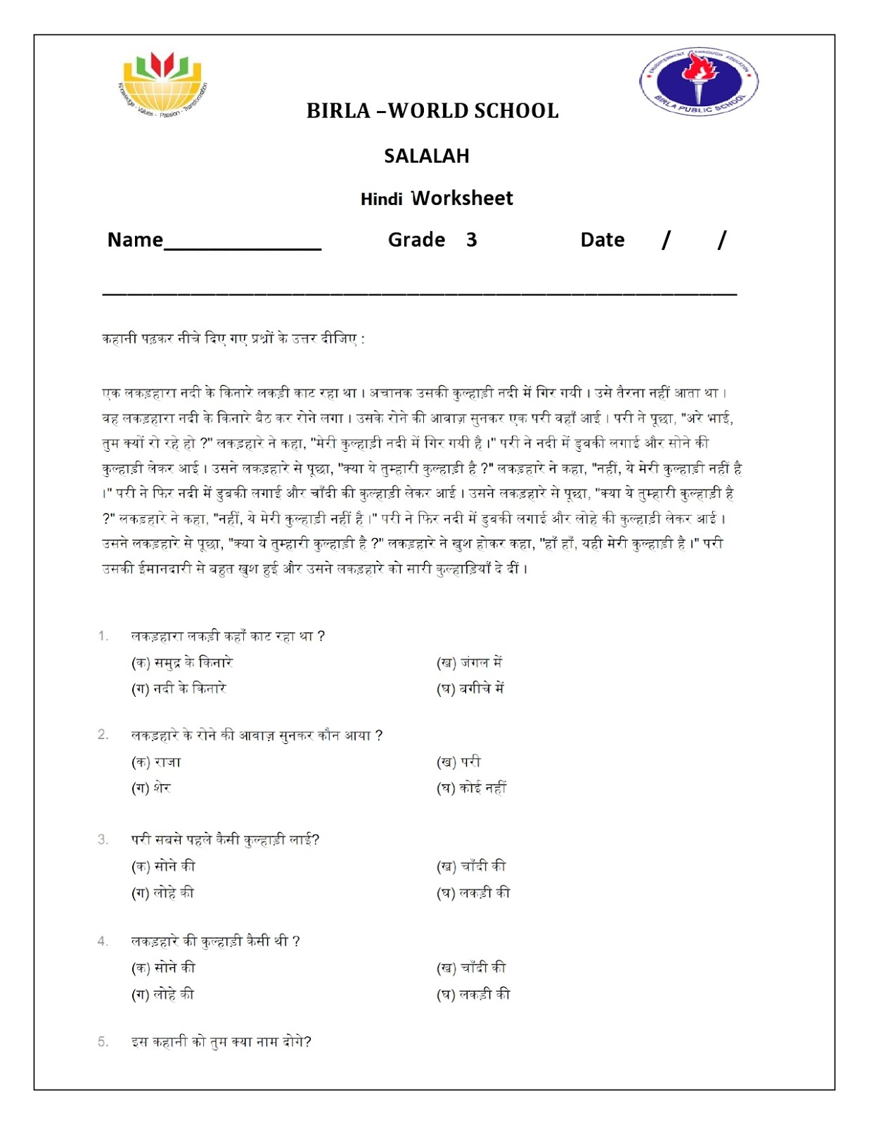 Birla World School Oman Homework For Grade 3b On 25 1 16