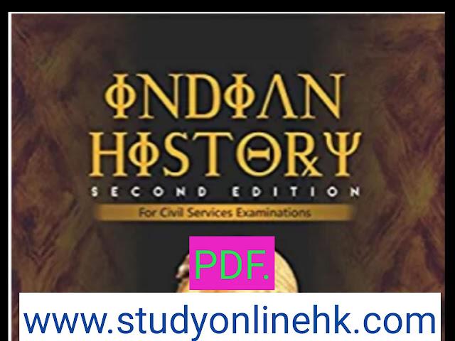 Indian History Krishna Reddy Book PDF Download