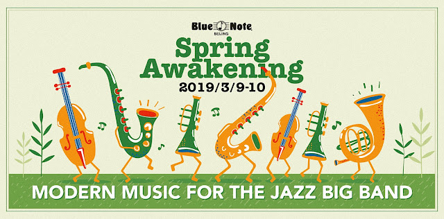 The Blue Note Beijing Jazz Orchestra presents Modern Music for Big Band on March 9 and 10, 2019