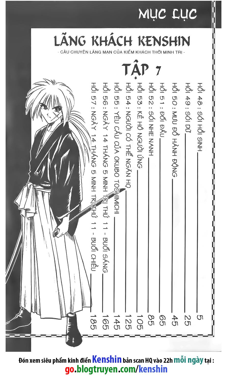 Rurouni Kenshin chap 48 trang 1