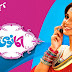 Telenor Talkshawk Economy 60 Second Call Package