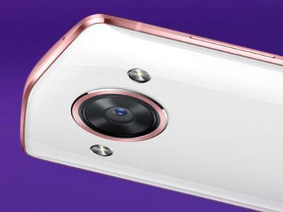 美圖m8手機
