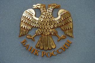 3 июня 2018 вступает в силу Указание Банка России  о порядке запросов в СКПК