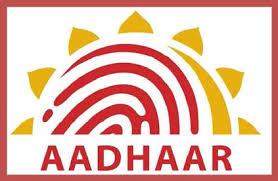आधार एनरोलमेंट क्लाइंट के लिए एंटीवायरस Antivirus to Aadhar Enrollment Client
