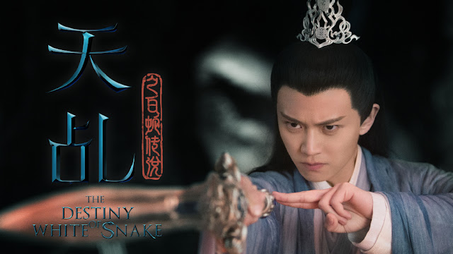 The Destiny of White Snake Ren Jialun