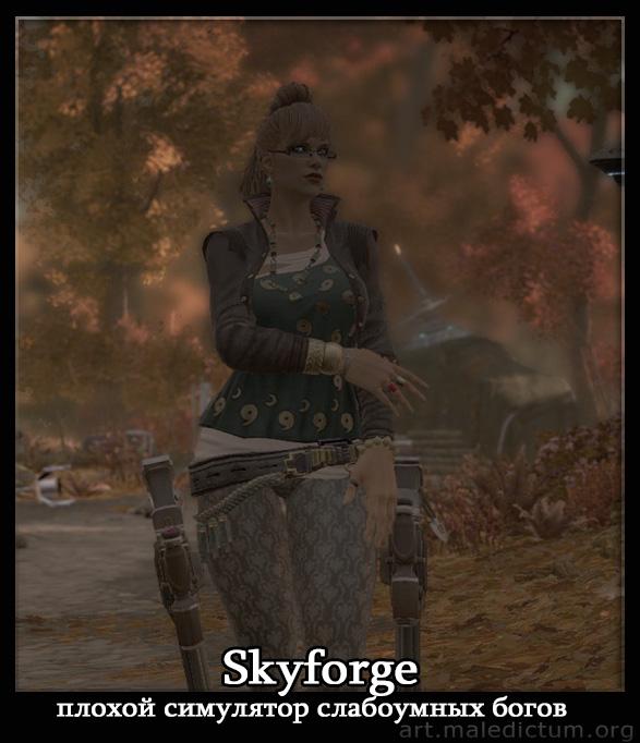 Skyforge - плохой симулятор плохих богов