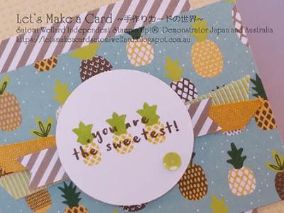 Fruit Basket &SAB Card & Envelope Tutti Frutti Satomi Wellard-Independent Stampin'Up! Demonstrator in Japan and Australia, #su, #stampinup, #cardmaking, #papercrafting, #rubberstamping, #stampinuponlineorder, #craftonlinestore, #papercrafting, #handmadegreetingcard, #greetingcards  #2018sab, #2018occasionscatalog #tuttifrutti #スタンピン #スタンピンアップ #スタンピンアップ公認デモンストレーター #ウェラード里美 #手作りカード #スタンプ #カードメーキング #ペーパークラフト #スクラップブッキング #ハンドメイド #オンラインクラス #スタンピンアップオンラインオーダー #スタンピンアップオンラインショップ #動#フェイスブックライブワークショップ #セラブレーション #トッティフルッティ #フルーツバスケット