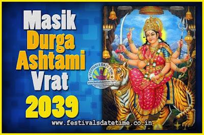 2039 Masik Durgashtami Vrat Date & Time, 2039 Masik Durgashtami Vrat Calendar