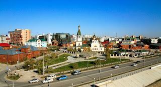 якутск россия