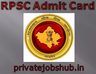 RPSC Admit Card