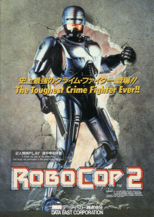 RoboCop 2+arcade+game+portable+art+flyer