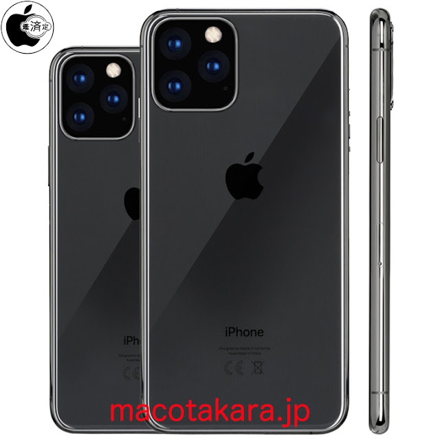 Here is a new interesting report about this year's iPhone XI, iPhone XI Max and iPhone XIr
