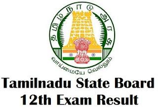 Tamil Nadu Board 12th Results 2017 Check Now
