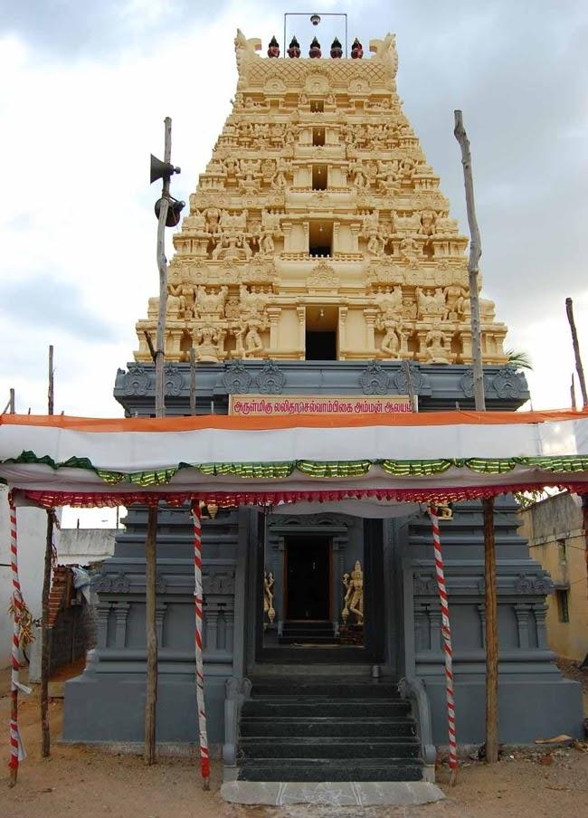 Sri Lalitha Selvambikai Temple Raja Gopuram