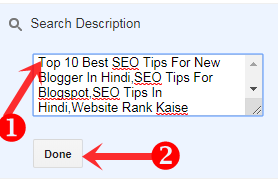 SEO Search Description
