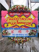 Karangan Bunga Pernikahan Di Pajang Tangerang