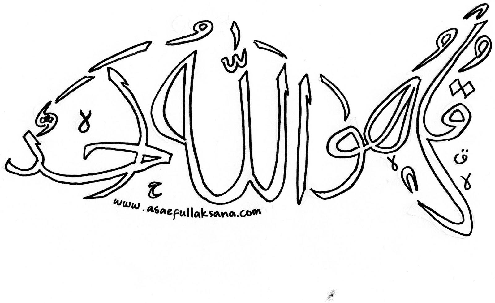 Asaefullaksana Experience Pengalaman Kaligrafi Bentuk Ikan