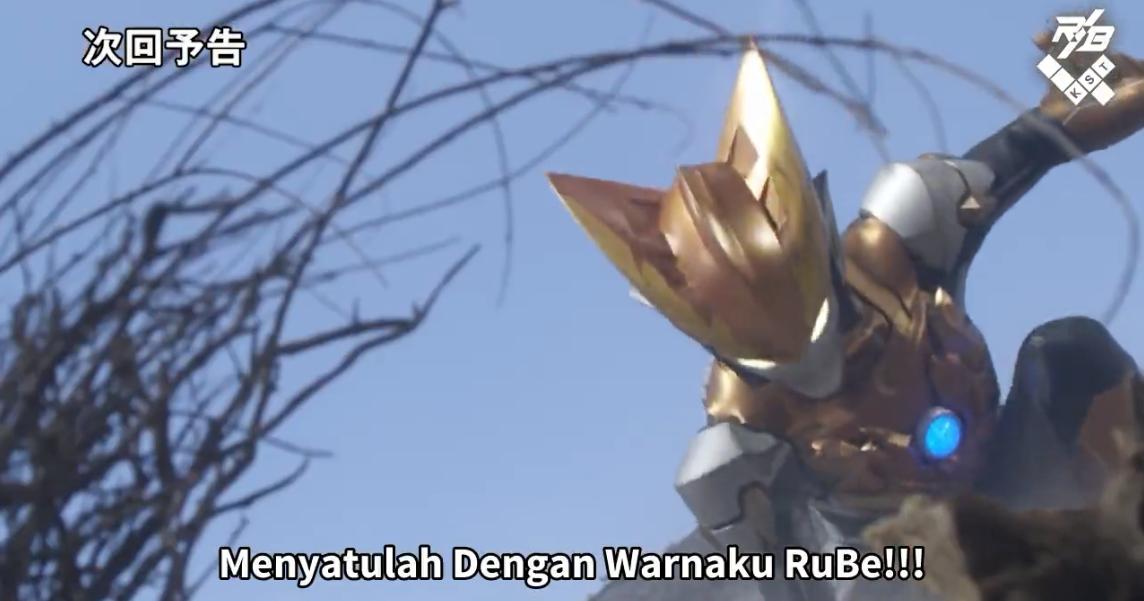 Ultraman B Episode Subtitle Indonesia – Fondos de Pantalla