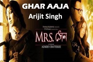Ghar Aaja Lyrics