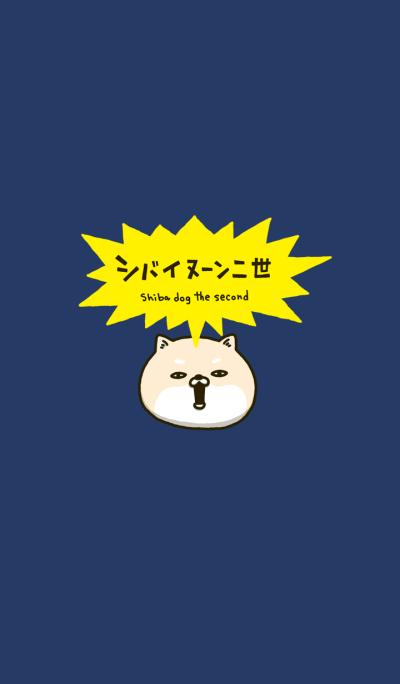 Shiba dog the second UI