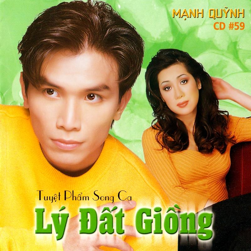 Người Đẹp Bình Dương CD - Mạnh Quỳnh, Thanh Thanh - Lý Đất Giồng (NRG)