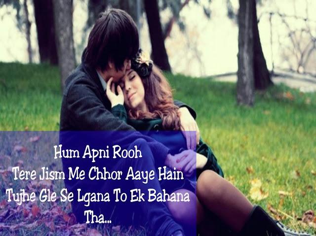 Love Aaj Kal Shayari, Hum Apni Rooh