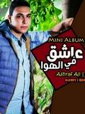 Ashraf Ali-3ashek Fe El Hawa 2018