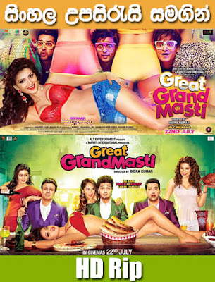 Great Grand Masti 2016 Watch Online With Sinhala Subtitle