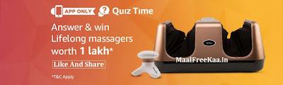 Quiz Time Win Lifelong Massagers