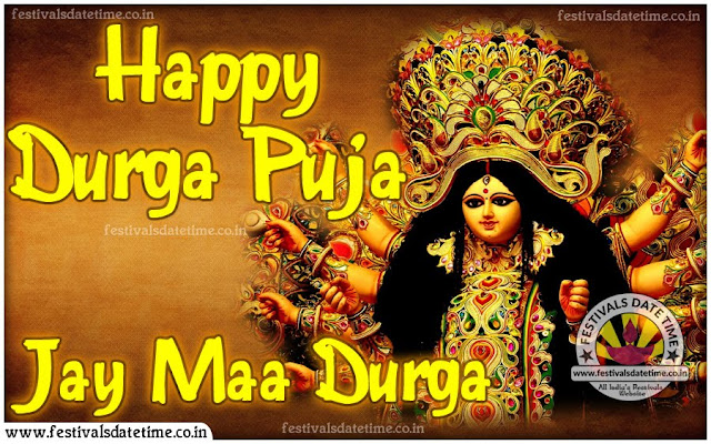 Durga Puja English Wallpaper Free Download, Durga Pooja New Wallpaper Free