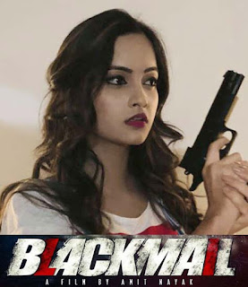 Blackmail Odia Movie Cast, Crews, Songs, Poster, HD Videos, Info, Reviews