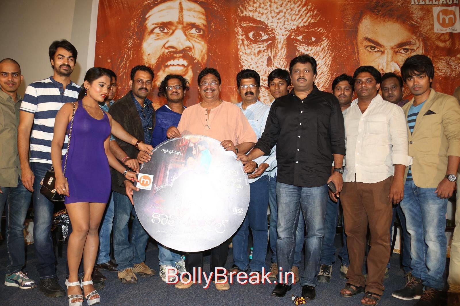 Ravi Varma-Calling Bell Movie Audio Launch Photo Gallery, Lucky, Vriti Khanna,Mamatha Rahuth Hot Pics From Calling Bell Movie Audio Launch