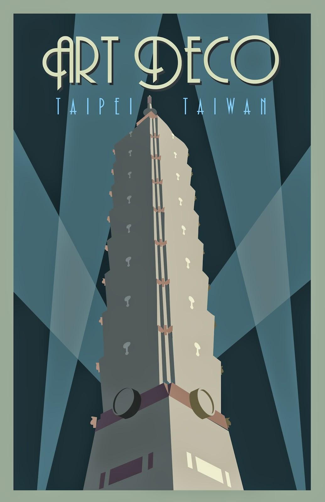 Vintage Art Deco Poster 60
