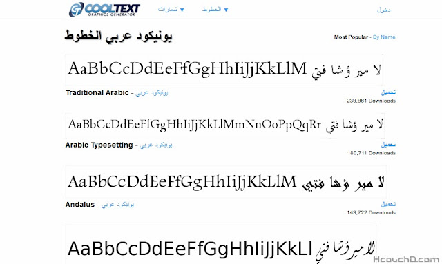 download fonts arabic