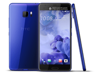 Best reviewed smartphones 2017 | HTC U Ultra phone designed with 5.7 screen, 12MP & Ultra selfie camera Specs and price