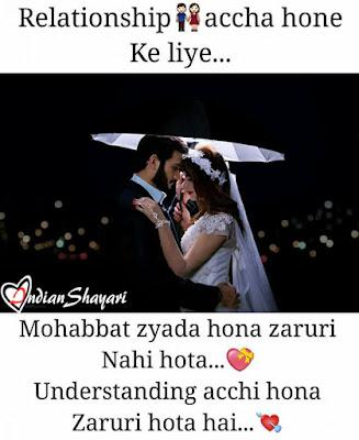 Shayari Pics Of Love