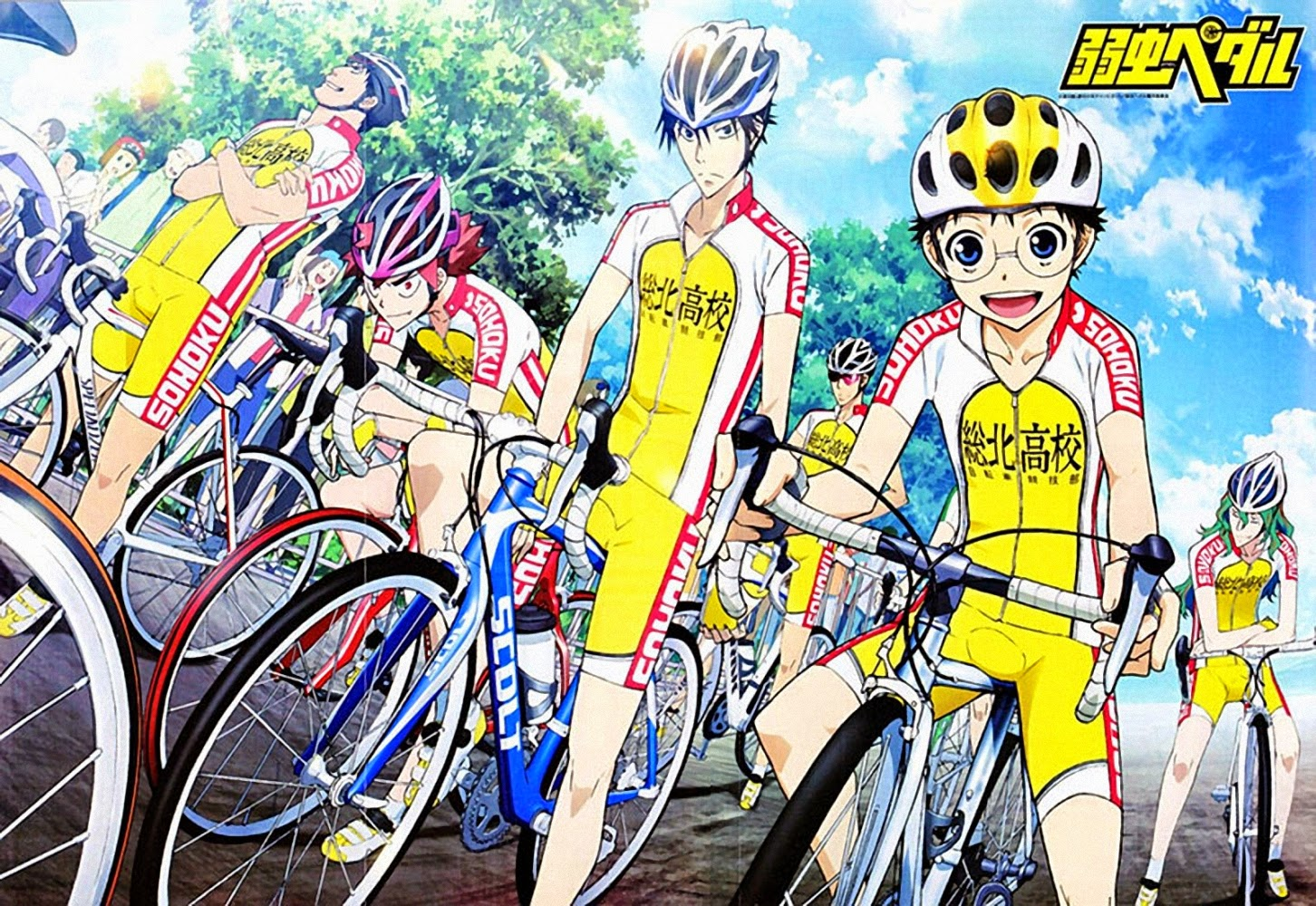 Download Yowamushi Pedal Subtitle Indonesia (Complete)