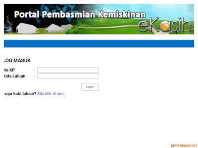 Daftar Permohonan Borang e-Kasih Online Jabatan Kebajikan Masyarakat