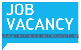 Job Vacancy In Thoothukudi District Jayakrishnaar Enterprises Jeevanar Transport Ramani Petrol Pump
