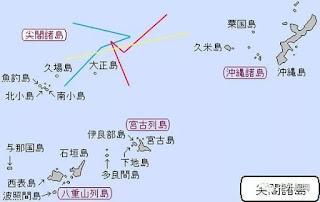 Submarino 09IIIB en las islas Diaoyu