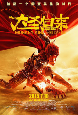 Monkey King: Hero Is Back 2015 DVD R1 NTSC Latino