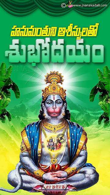 online teluug bhakti quotes, telugu latest online bhakti messages, famous telugu bhakti greetings