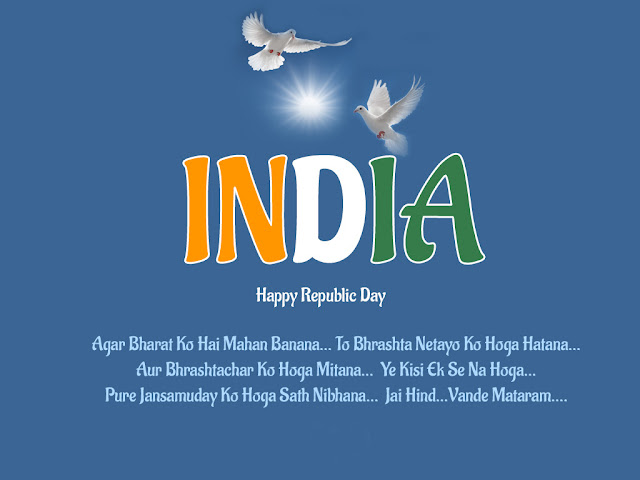 Happy Republic Day Images Free