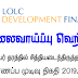 Vacancy In LOLC Development Finance PLC  Post Of - Officer - Senior Officer - Credit
