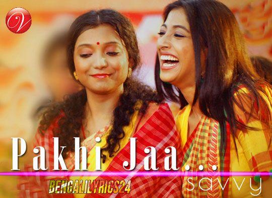 Pakhi Jaa - Devi, Savvy, MP3 Song, Paoli Dam
