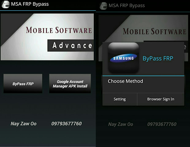 Frp Bypass Apk 2018 Android Latest - Year of Clean Water