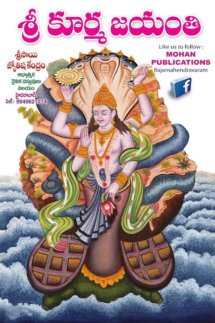 bhaktipustakalu