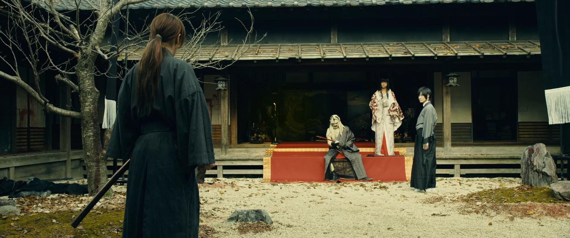 Rurouni Kenshin 2 Samurai X: Kioto en Llamas ∙ El Guerrero Samurái 2: Infierno en Kioto ∙ Rurouni Kenshin: Kyoto Taika Hen ∙ Rurouni Kenshin:The Great Kyoto Fire Arc ∙ Rurouni Kenshin: Kyoto Inferno