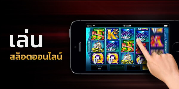 casino-slot-w88-fun88.jpg