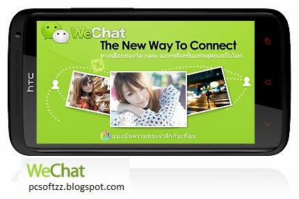 how to download wechat video